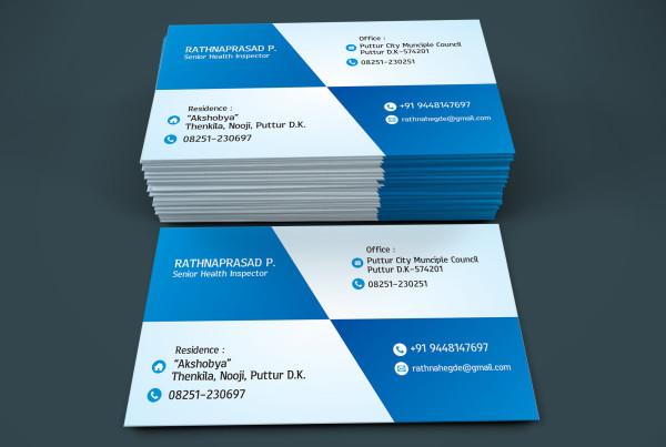 Business_Card_Rathnaprasad